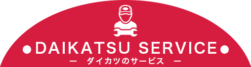 DAIKATSU SERVICE